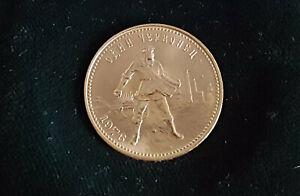 Goldmünze 10 Rubel Tscherwonetz 1976