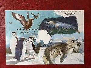 Brazil -  programa antartico proantar - mini/souvenir sheet  - MNH