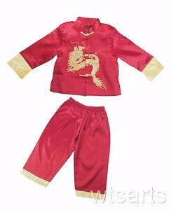 Gold Dragon Chinese New Year Boys Costume, (Asian Kung Fu)