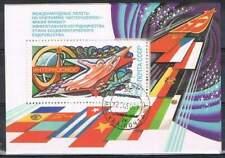 CCCP / USSR gestempeld 1980 Blok 146 - Internationaal Ruimteprogramma