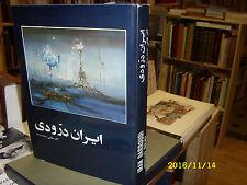 IRAN DARROUDI - oeuvres / works 1959 1973