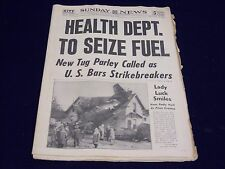 1946 FEBRUARY 10 NEW YORK DAILY NEWS - HEALTH DEPT. TO SEIZE FUEL - NP 1977
