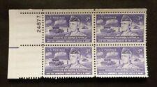 US Plate Blocks Stamps #1026 ~ 1953 GEN. GEORGE PATTON 3c Plate Block MNH