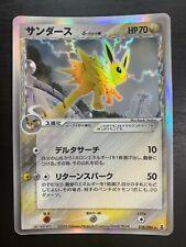 Pokemon 2005 Holon Research Tower PCG6 038/086 Jolteon Japanese EX Delta Species