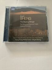 Bright Sheng-The Blazing Mirage++ CD Naxos contemporary chinese-american compser