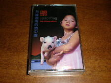 Spacehog CASSETTE The Chinese Album NEW
