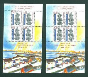 Greenland. 2  Souv. Sheet Mnh + Cancel 2000.Greenland National Museum. M. Morck