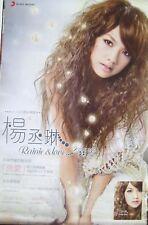 """RAINIE YANG """"& LOVE"""" HONG KONG PROMO POSTER"""
