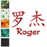 Chinese Symbol Gloria Name Decal Sticker Multiple Colors /& Sizes ebn2066