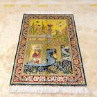 YILONG 2.7'x4' Handknotted Silk Area Rug Pictorial Scenery Oriental Carpet Z383A