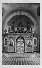bg18587 Marianske lazne Rusky Kostel oltar   czech republic
