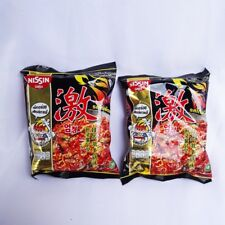 2xNISSIN Thai food Instant Noodles Dry Flavor Spicy chicken Korea Delicious,New