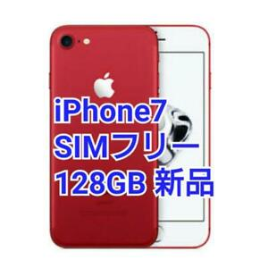 Iphone7 Red 128Gb Sim-Free Substance Iphone