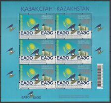 2015 Kazakhstan Flag of Kazakhstan and EAEU MNH