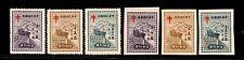 China 1948 stamps Unused #762