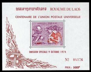Laos C115a MNH UPU, Costume, Women reading Letter