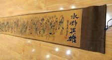 The Water Margin 108 Heroes Chinese Ancient Painting silk paper Scroll 水浒英雄