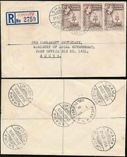 GOLD COAST SHAMA INTERNAL REGISTERED 1956...9 POSTMARKS Accra R C 5