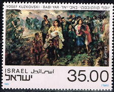Israel Germany WW2 Holocaust Babi Yar massacres in 1941 stamp MNH
