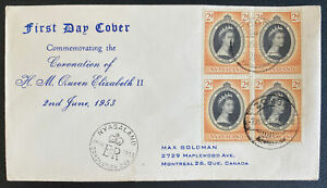 1953 Zomba Nyasaland First Day Cover Queen Elizabeth 2 coronation Stamp Block