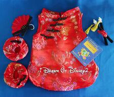 Build-A-Bear ORIENTAL CHEONGSAM KIMONA DRESS INTERNATIONAL Teddy Clothes Costume