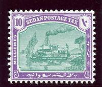 Sudan 1927 Postage Due 10m green & mauve (O) superb MNH. SG D11a.