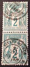 France N°74 2 C Vert En Paire Verticale Obli Tb Qualité Côté 40€ +