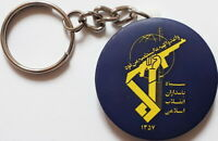 Shia Islam Military Syria War Sepah Pasdaran Key-Ring # 1