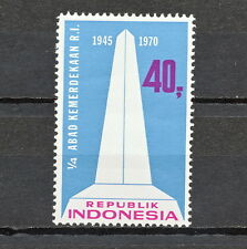 RZAB 144 INDONESIA 1970  MNH SUPERB ABAD KEMERDEKAAN