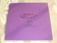 China 2017 Deluxe Stamp Book Musician Liszt Mahler Schubert Chopin Booklet