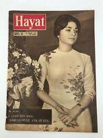 HAYAT (LIFE) #51 - Turkish Magazine - 1950s 50s - FARAH DIBA COVER - Ultra Rare