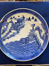 Large Blue and White Chinese Porcelain Platter