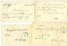 RUSSIA/ESTONIA: Lot of 4 pre-philatelic letters.