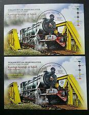 Malaysia Public Transport Train In Sabah 2015 2016 Locomotive (ms pair) MNH *odd