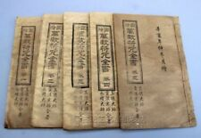 Manuscript copybook Old paper book Religious symbols Ancient book 绘图万教符咒全书