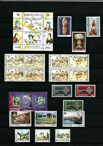 Cyprus Greek &  Stamps  Europa Issue 1968 to 1978 +1992 Turkish mini sheet