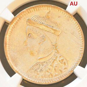 1939-1942 China Szechuan-Tibe Silver One Rupee Coin NGC AU Details