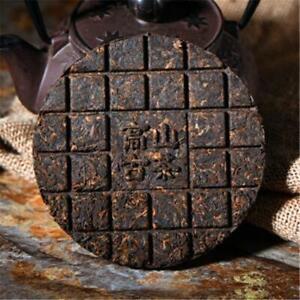 Puer Cooked Tea Puerh Tea 100g Palace Small Brick Puer BlackTea Yunnan Green Tea