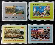 MALAYSIA 1982 25TH ANNIV. OF INDEPENDENCE SG 242 - 245 MLH OG