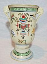 Nippon Vase Hand Painted Flowers Butterfly Bird Hallmark 2 Handle Vintage 1960s