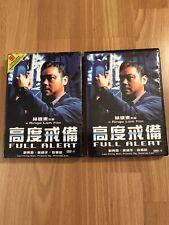 Full Alert - Action Crime Drama R0 Mei Ah Ringo Lam Lau Ching Wan