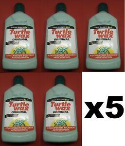 5 x Turtle Wax Hard Shell Shine Car Wax Liquid polish 300ml (1500ml)  No.1 brand
