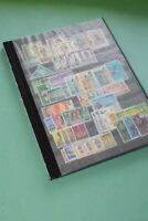 BRUNEI MNH Stock w/ Unissued set 1979 Stamp Collection