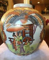 "Antique/ Vintage Chinese vase/Ginger Jar Hand Painted 9"" With Figures Porcelain"