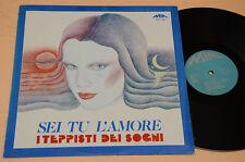 I TEPPISTI DEI SOGNI LP 1°ST ORIG ITALY PTOG 1979 EX+ ! AUDIOFILI ESIGENTI EX+ !