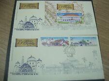 FDC MALAYSIA 2012 - 750 TAHUN MALAKA (SET)