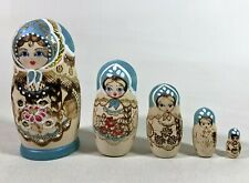 Russian Wood Wooden Hand Painted Nesting Dolls Set Lot of 5 Pieces Rare!