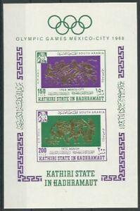 Aden Kathiri 1967 ** Bl.17 B (Fleck/spot) Olympische Spiele Olympics [sw0588]