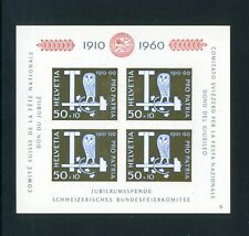 SWITZERLAND 1960 50th Anniversary of Pro Patria charity fund SG MS641  (S*-10)
