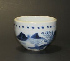 Antique Chinese Blue & White Teacup ~ Landscape Design